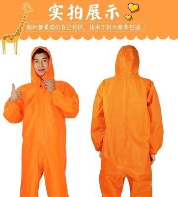 防護服は全身作業用の着脱f工用の作業服に通気し、屋外作業現場で塗装する。