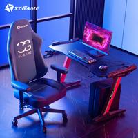 享成电竞桌家用电脑桌椅组合套装RGB灯效酷炫大容量桌面宿舍卧室