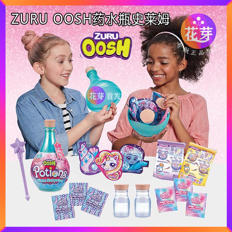 ZURU OOSH魔法の水瓶サプライズスライム綿の砂糖水晶の泥DIYおもちゃの手の柔らかい音楽