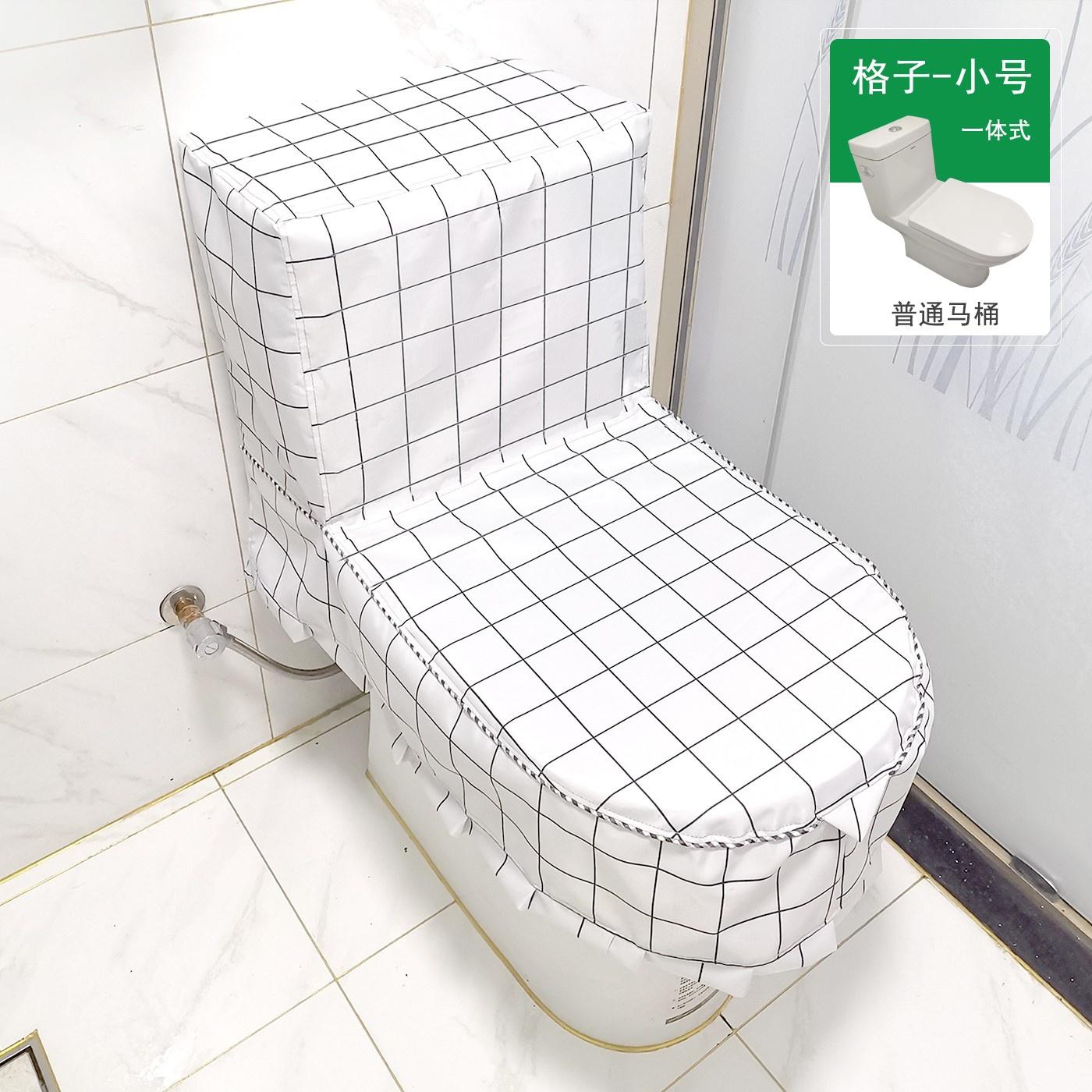 便器カバー防水カバーインテリジェントトイレカバートイレのシャワー全室防水カバー防塵カバー