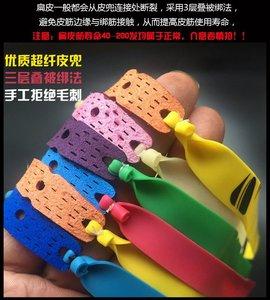 强力弹弓皮筯子扁皮弓橡皮筋弹工耐用型加厚配件工具手工玩具