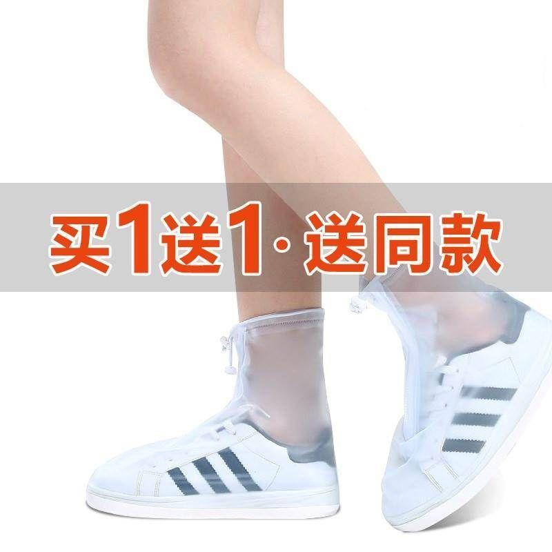 中老年男式脚跟防雨鞋a套女防滑轻便学生工作简易使用创意帆布鞋