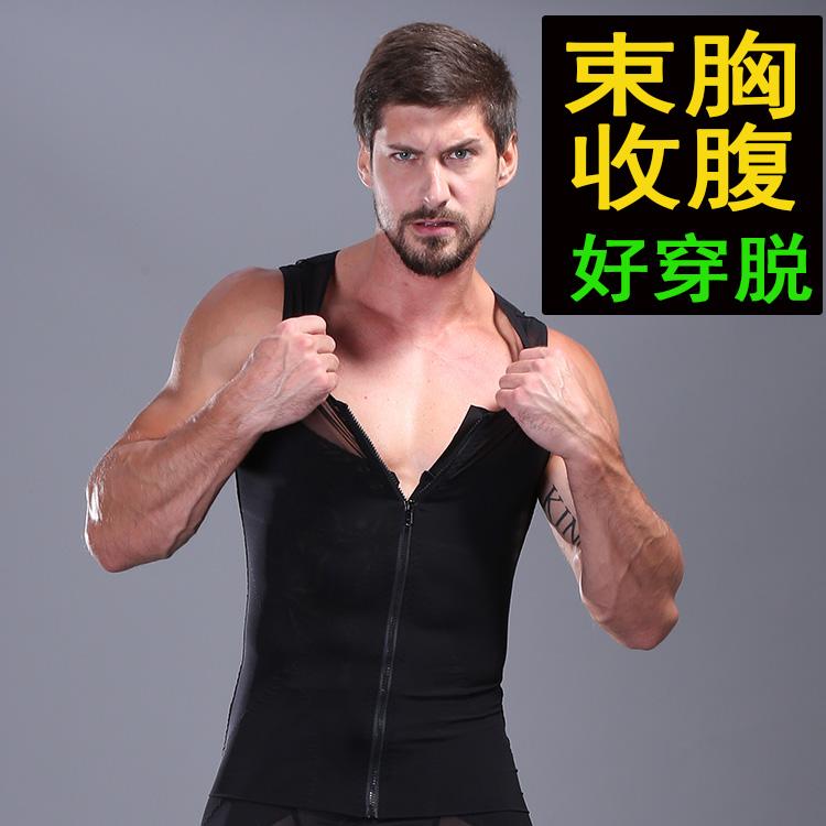 唯优运动塑身衣男紧身弹力收腹束胸背心塑形束腰束身内衣薄夏