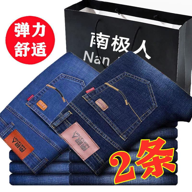 【南极人】春夏新款弹力牛仔裤男士直筒宽松商务修身大码休闲长裤