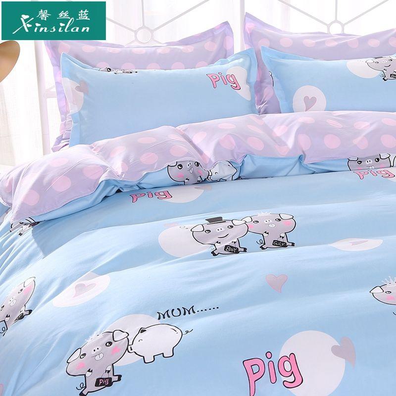 新款馨丝蓝床上四用品被套ins床单