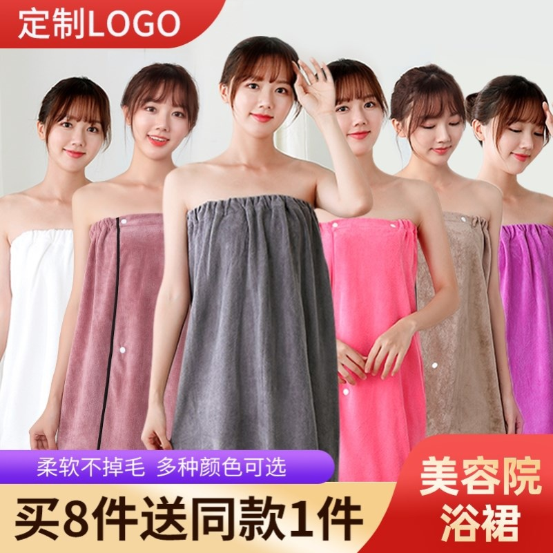 Thickened sexy scarf, half body sweat steaming clothes, womens water absorbent bathrobe, sauna bath towel, lovely summer pajamas wrapped around the chest