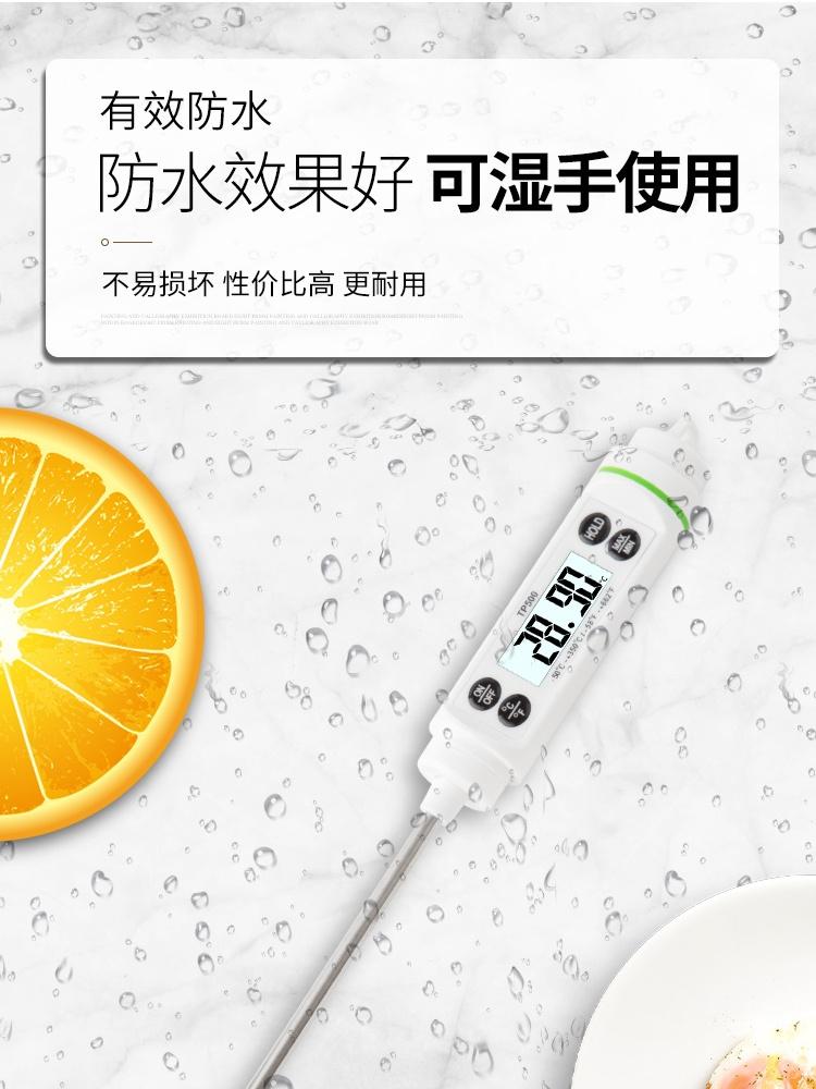 计测烘焙温度计家用温水温食品厨房水温奶式高精度油温婴儿探针