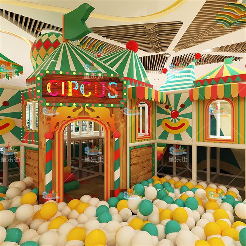 淘气堡定制主题乐园室内s亲子餐厅设备儿童职业体验馆角色扮演设