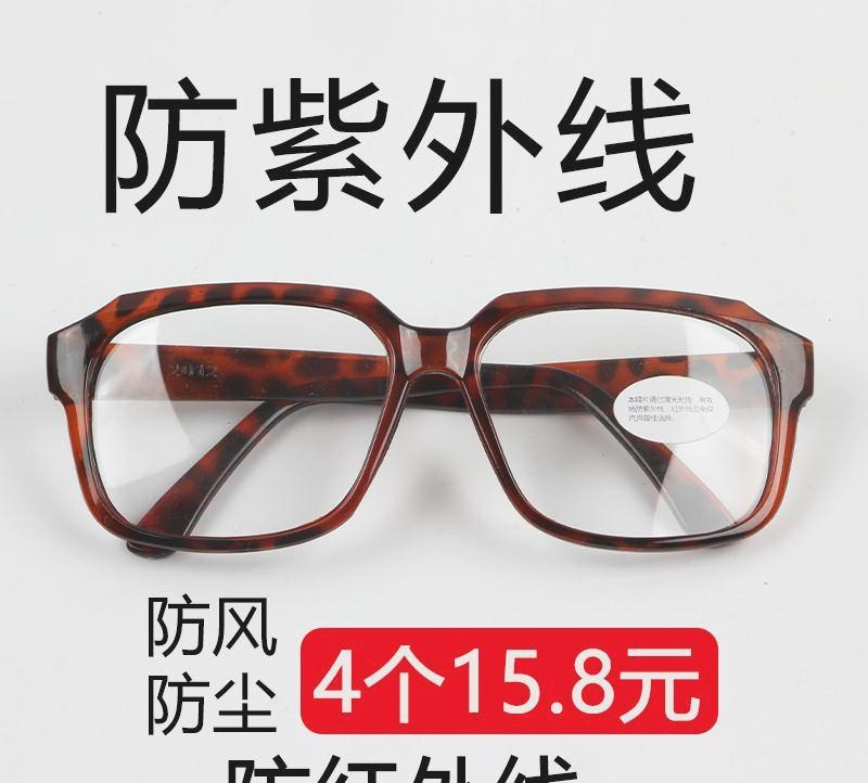 新品电焊眼镜平光透明防飞溅打磨工作防尘防护玻璃镜片工业劳保护