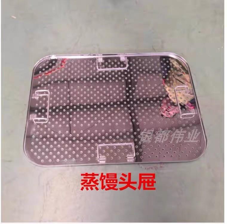 配付後の蒸し米用の部品にg炊飯器を掛けます。ご飯の外蒸籠飯戸件n連です。