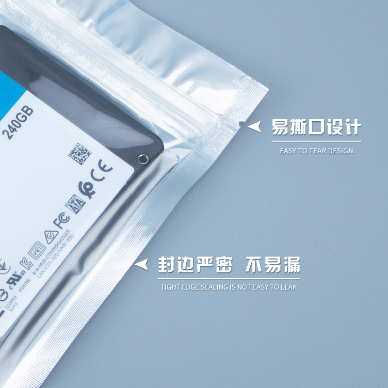 Electronic self sealing bag bone aluminum foil n bag products are only packaged with x45 aluminum plated zipper anti-static yin-yang wire