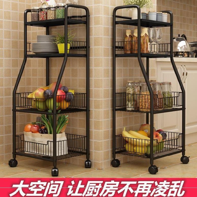 厨房落地置物架家用置地式多层带滑轮摆放东西收纳柜放菜黑色电器