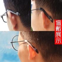 防滑眼镜配件镜腿Q硅胶脚套耳托眼镜腿用品脚套换耳夹护耳罩一对