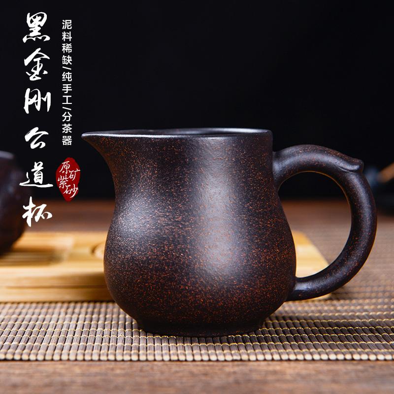 宜兴紫砂w茶壶茶具茶道配件分茶器公道杯黑金刚公道杯