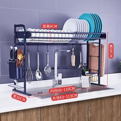 可伸缩不锈钢厨房用品沥水架水槽置物p架子水池窗台收纳多功能碗