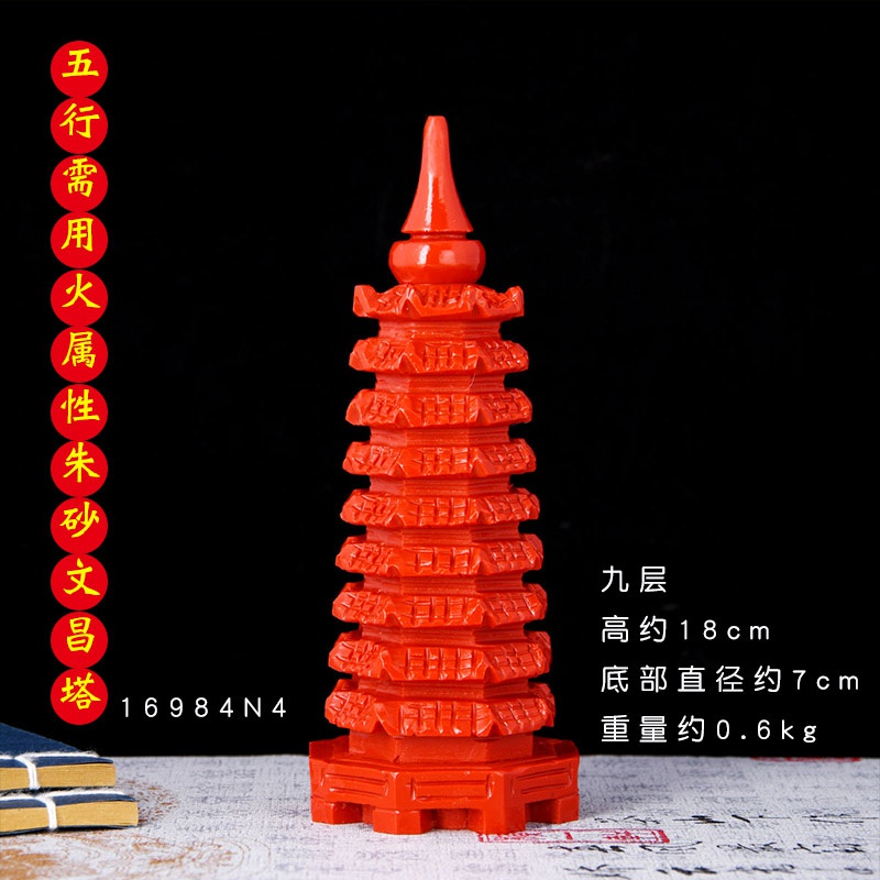 Статуэтки башни Вэньчан Артикул 654857913961