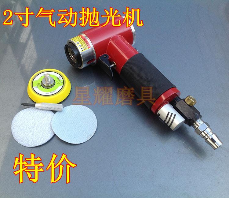 2021气动//机v砂纸工具气动磨机抛光机研磨机打气动气动2寸包邮/