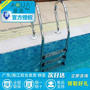 游泳池扶梯下水梯SF304不锈钢泳池爬梯水下扶手踏板包邮