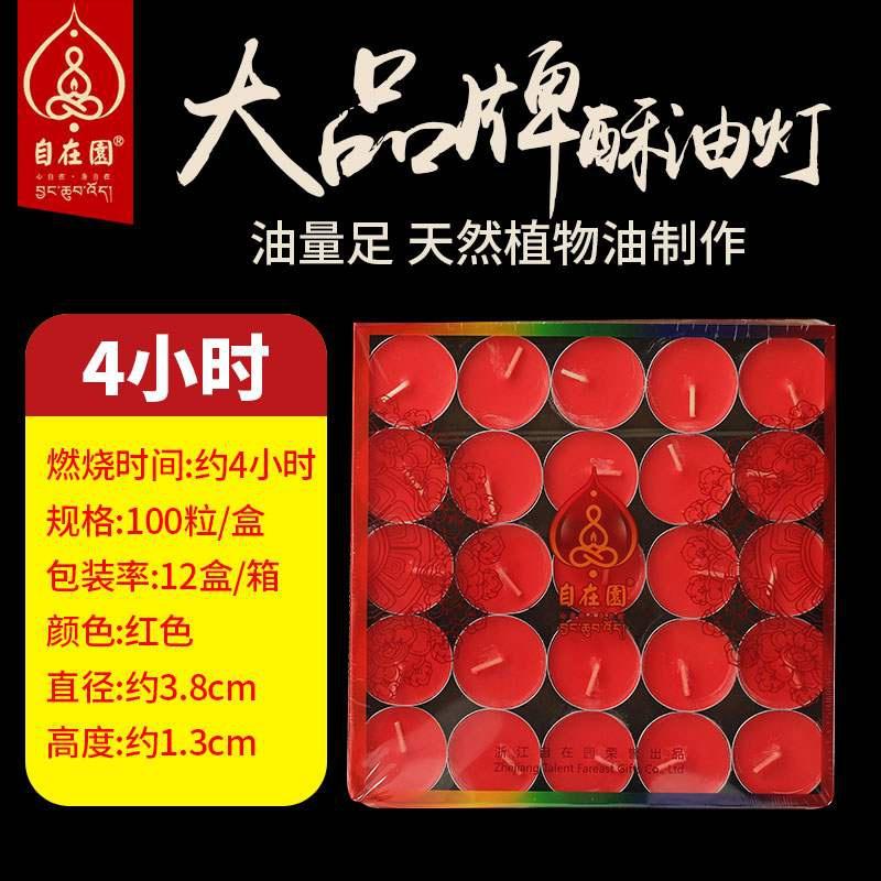 Масленные свечи Артикул 655673515951