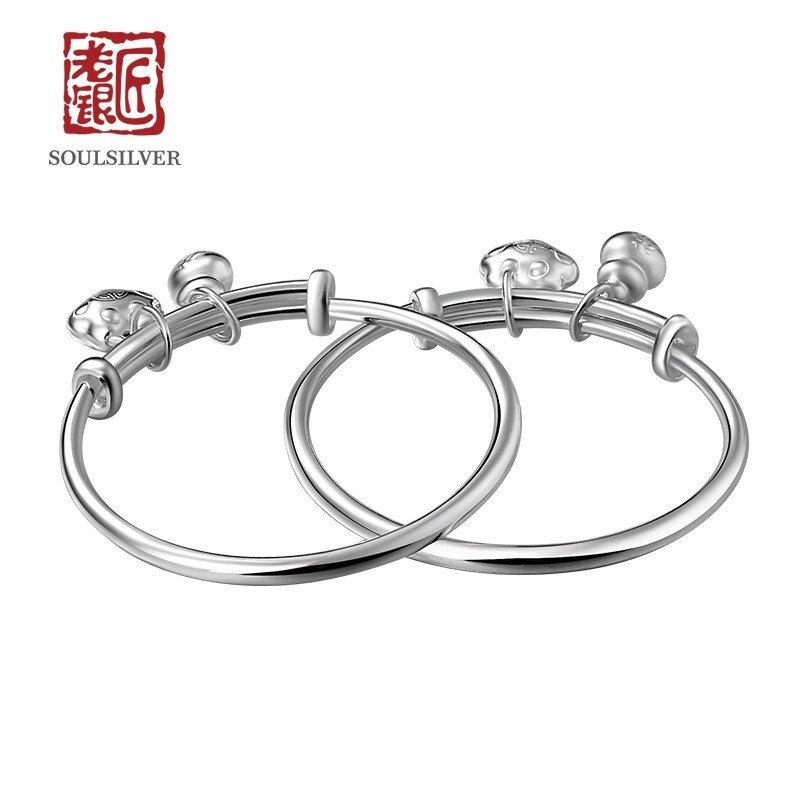 Fu 9i99 Lu full silver good moral Anklet longevity men and women silver baby baby full moon baby Anklet full silver