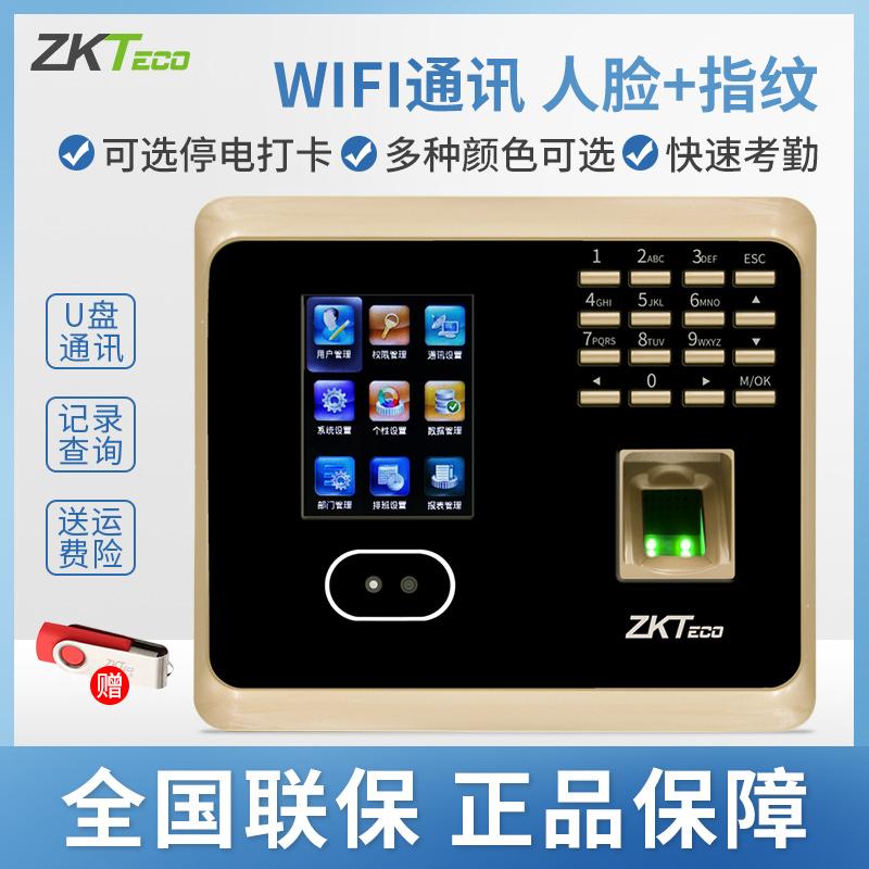 ZKTECO/uf100plus考勤机指纹打卡机刷脸面部签到机人脸识别一体机df100钉钉云考勤