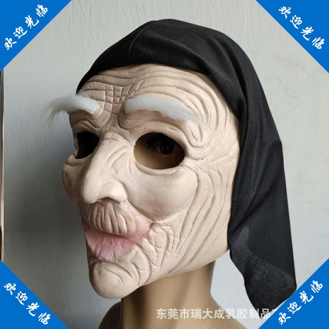 梦婆道具郑州的孟婆汤摆摊全套万圣节恐怖老奶奶面具抖音网红头套