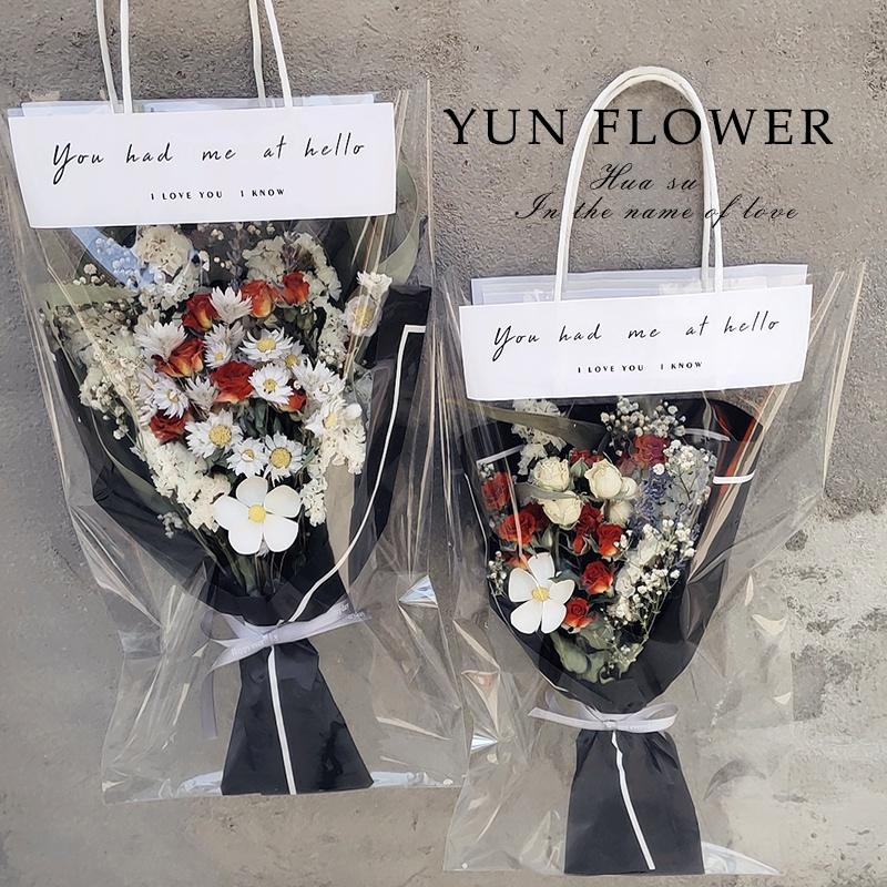 教師の日の贈り物2021新型の手作りの花束の材料は自分でdiPyに着手して花をささげ持って女性の先生にプレゼントします。