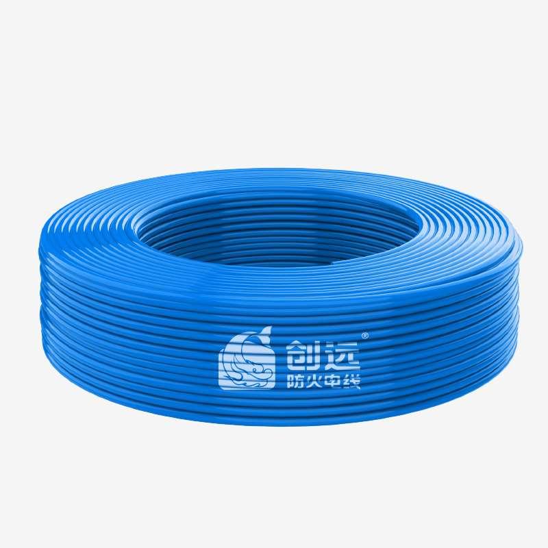 创远防火电线 精匠 1.5/2.5/4/6平方100米硬线 家用阻燃铜芯电线