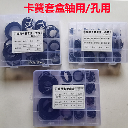 Shaft circlip 304 shaft retaining ring / shaft stop / hole clamp / circlip / gasket / shaft clamp outer card 4-80 set.