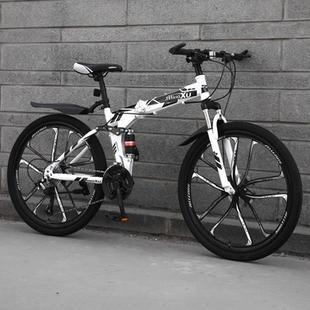 单车双减震运动一体轮旅行折叠自行车可放车后备箱越野变速成人车