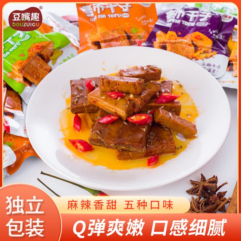 豆嘴趣通城麦市干子800g小包装豆腐干即食小吃豆干小零食休闲食品