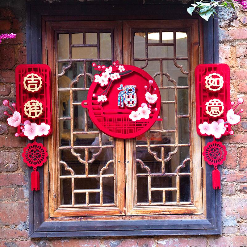 创意立体装饰小春节新年喜庆春节对联挂饰过年家居墙贴大门。