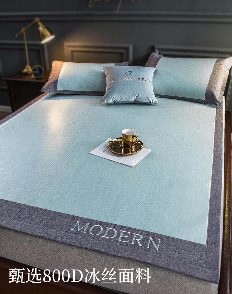 Декоративные одеяла и подушки / Прикроватные коврики Артикул 653551615470
