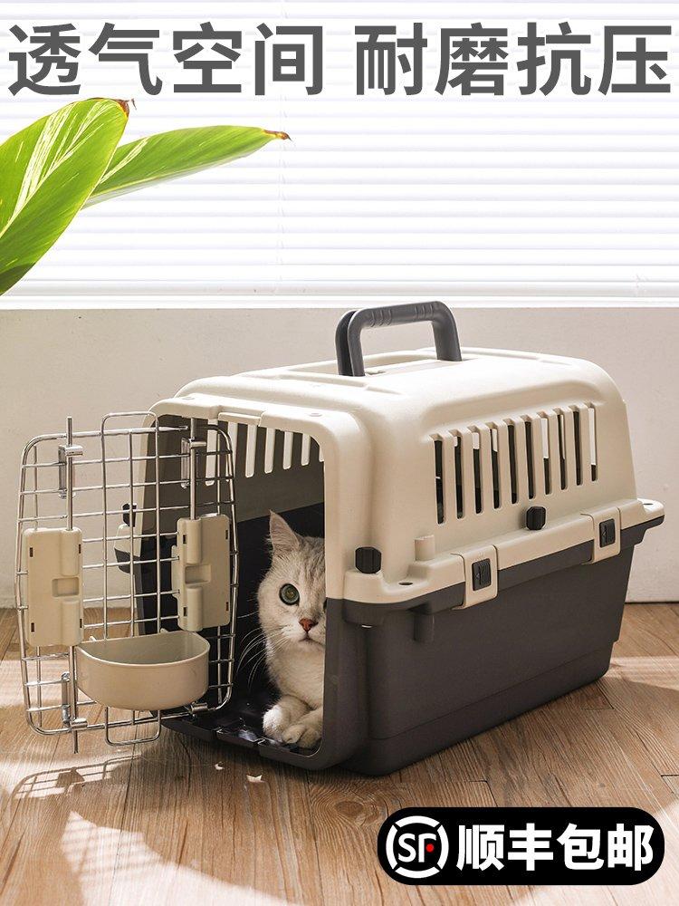 笼子行李航空外出猫咪宠物太空舱大容量狗携带狗包箱背包猫手提.