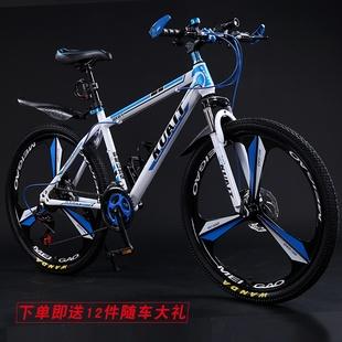 30变速26 学生成人越野单 山地车自行车27 24寸一体Q轮减震男女式