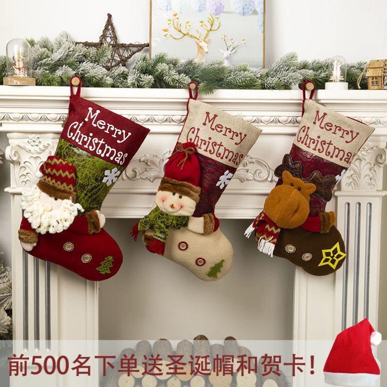 圣诞节袜子礼物袋床头装饰品大号超大礼品袋挂件针织韩版手工卡通