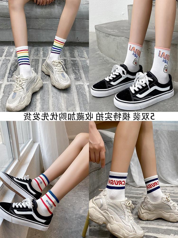 袜子女中筒袜春秋纯棉ins潮可爱日系运动风全棉长筒长袜
