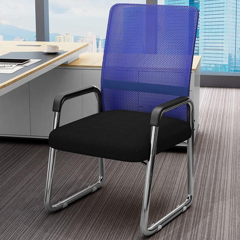 Офисные стулья / Компьютерные кресла Артикул 653723504708