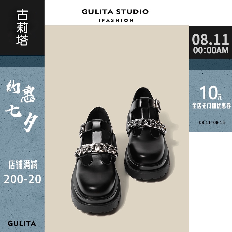 Thick heel Mary Jane single shoes womens Retro thick soled shoes chain British small leather shoes womens leffer shoes Lolita JK shoes