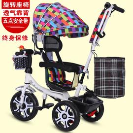 多功能儿童三轮车宝宝脚踏车1-3-6岁婴幼儿手推车童车自行车包邮