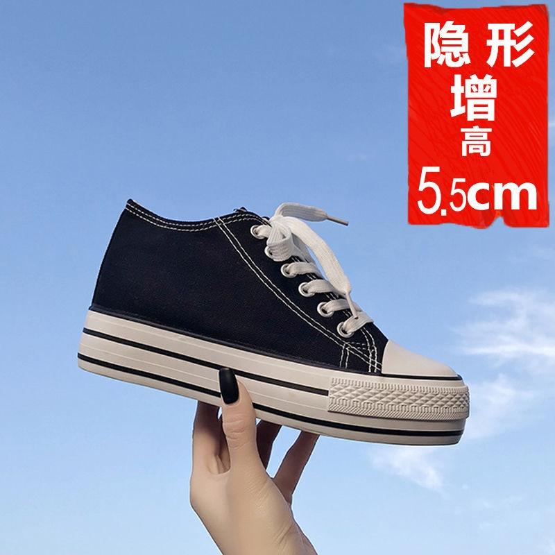内增高8厘米帆布鞋女2021春A季新款百搭潮鞋韩版厚底松糕板鞋子