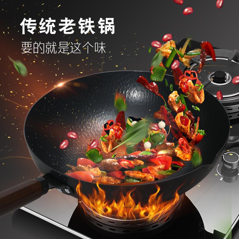 品特莱炒锅生铁家用老式铁锅无涂层炒菜锅铸铁锅煤气灶专用锅耐铲