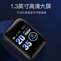 智能手环运动健康防水雪压心率计步器手机提醒息手表适用于小米123苹果oppo华为vivo安卓IOS苹果