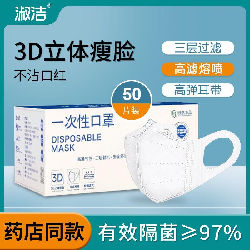 Защитные маски и респираторы Артикул 655168921787