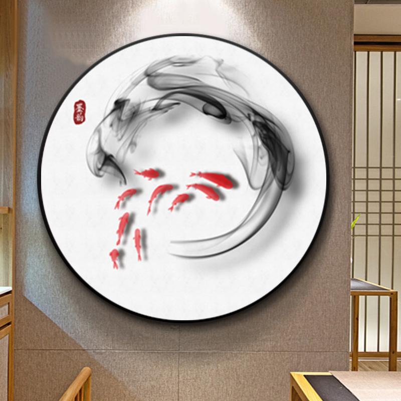 中国风九鱼图圆形新中式装饰画风水招财挂画客厅玄关走廊过道壁画