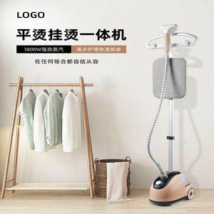 惠浦S生活大蒸汽挂烫机家用熨斗烫衣服小型手持熨烫机挂立式电熨