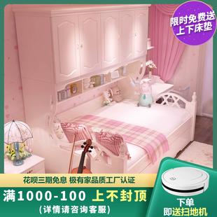 儿童床衣柜床一体白色双层带拖床男女孩单人床省空间多功能组合