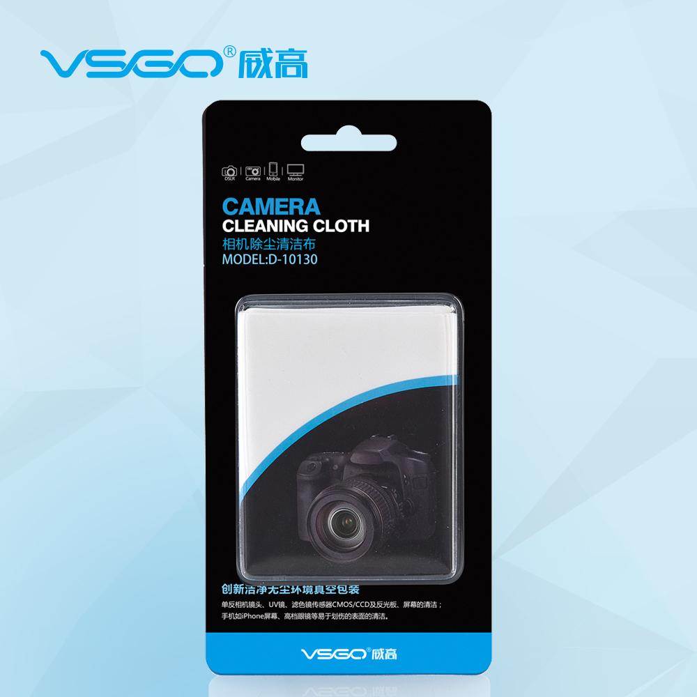 VSGO威高D-10130单反相机镜头清洁布专业擦镜纸光学镜头布屏幕镜头纸相机眼镜布清洁套装镜头纸无尘布擦镜纸