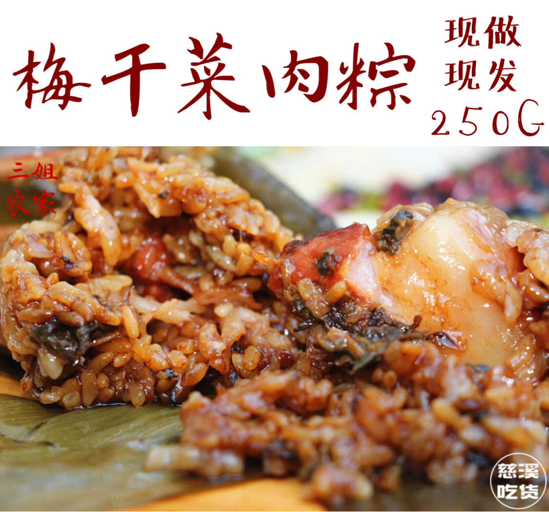 Steamed rice dumplings with dried vegetables and meat made by farmers