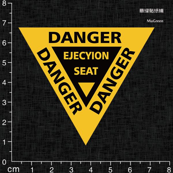 倒三角警示标识 户外贴纸 死飞吉他旅行箱贴平板电脑装饰贴纸2496
